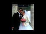 «МОЛОДЫЕ» под музыку ♥Армянская танцевальная  - ♥. Picrolla