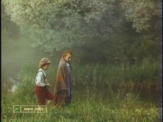 Дитя человеческое Cilvēka bērns (1991)